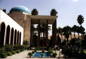 Tomb of sa'adi